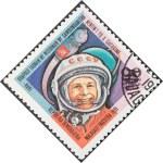Постер, плакат: First astronaut Yuri Gagarin
