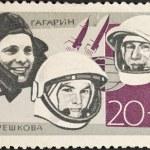 Постер, плакат: Soviet astronauts Gagarin Tereshkova Leonov