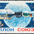 Apollo Soyuz Test Project — Stock Photo #39465119