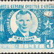 Постер, плакат: First astronaut Yuri Gagarin hero of USSR