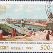 View of Moscow river from the Kremlin in 1797 — Stock Photo