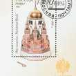 Moscow Kremlin Easter Egg by Faberge — Stock Photo #39467373