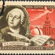 Stock Photo: Famous russiscientist Lomonosov