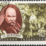 Постер, плакат: Famous Ukrainian writer Taras Shevchenko