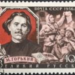 Постер, плакат: Famous russian writer Maxim Gorky