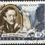 Russian poet Mikhail Yuryevich Lermontov — Stock Photo #39468455