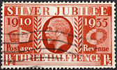Silver Jubilee of King George V — Stock Photo