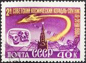 Second Soviet satellite spacecraft — Stock Photo