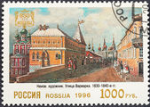 Shows old Varvarka street in Moscow 1830-40 yars — Stock Photo