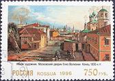 Moscow yard near the street Volhonka — Foto Stock