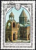 Armenian landmark - cathedral Etchmiadzin — Stock Photo