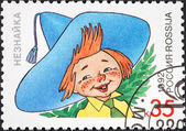 Neznaika character of popular cartoons in USSR — Zdjęcie stockowe