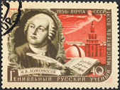 Famous russian scientist Lomonosov — Stock Photo
