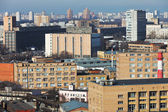 Skyline of residential district in Moscow — Stock Photo