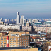 Above view of residential district in Moscow — Foto Stock