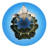 Lomonosov Moscow State University in Moscow — Stock Photo