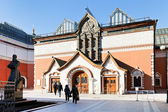 Facade of State Tretyakov Gallery in Moscow — Stock Photo