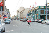 Dolgorukovskaya, Novoslobodskaya Streets in Moscow — Stock Photo