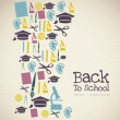 Royalty-Free Stock Vectorafbeeldingen: School icons