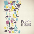 Royalty-Free Stock Imagem Vetorial: School icons