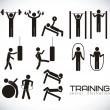Gym Icons — Stock Vector