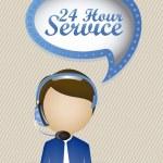 Service icon — Stock Vector