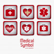Medical Logo Vector - Stock Vector