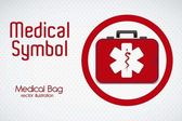 Medical Logo Vector — Stock Vector