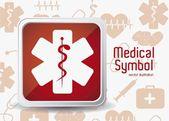 Medical Logo Vector — Stock Vector
