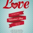 Valentines Day — Stock Vector #17170283