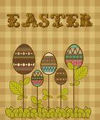 Celebration of Easter — Stock Vector