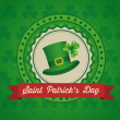 Saint Patrick's Day — Stock Vector #19776749