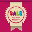 Big Sale Icons and Labels — Stock Vector #20119903