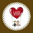 Love Illustration — Stock Vector