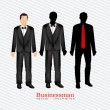 Businessman — Stock Vector #26956343