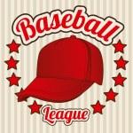 Baseball league — Stock Vector #27719821