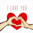 I love you — Stock Vector #28530401