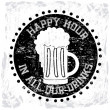 Happy hour — Stock Vector #28535453