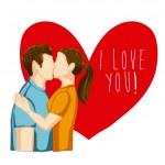 I love you design — Stock Vector #28536573