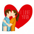 I love you design — Stock Vector