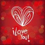 Love hearts — Stock Vector #31377871