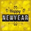 Happy new year — Stock Vector #31605335