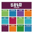 Calendar design — Stock Vector #34030455