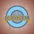 Original seal — Stock Vector #36127305