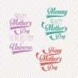 Happy mothers  day — Stockvektor