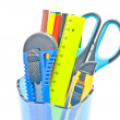Stock Photo: Container with office supplies on white
