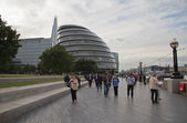 The London City Hall Building — Stock Photo