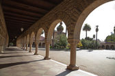 Stanford University, California — Stock Photo