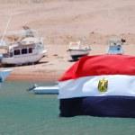 Egypt flag — Stock Photo