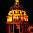 Les Invalides in Paris at night. — Stock Photo #12185873